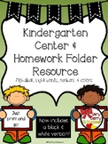Homework and Center Resource Pages