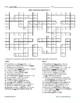 Homophone Crossword Puzzles