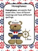 Homophone Bears - Nautical Theme