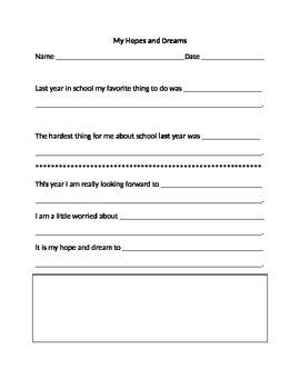 Hopes and Dreams Worksheet (Beginning of Year)