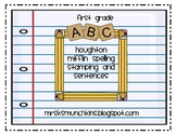 Houghton Mifflin 1st Grade Spelling Stamping