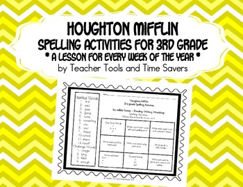 houghton mifflin 3rd grade spelling activities by teacher tools and time savers teachers pay. Black Bedroom Furniture Sets. Home Design Ideas