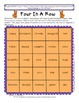 Houghton-Mifflin Grade 2 Theme 2 Games and Word Wall Cards