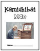 Houghton Mifflin Journey's: Kamishibai Man