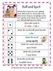 Journeys 2014 First Grade Spelling Packet Unit 6