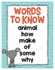 How Animals Communicate 1st Grade Journeys Supplemental Resources