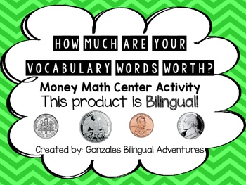 How Much is Your Vocabulary Word Worth? Money Activity