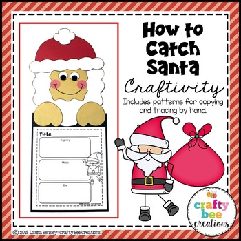 How to Catch Santa Claus Craftivity
