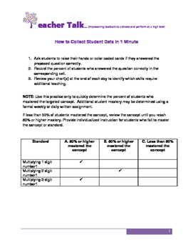 How to Collect Student Data in 1 Minute