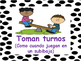 How to Share Reading with a Friend (for Spanish Readers' W