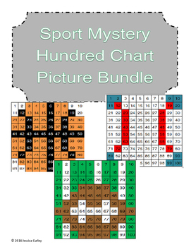 Hundred Chart Mystery Picture - Sport Bundle