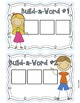 I Can! Can You?- Supplemental Resources for Treasures First Grade
