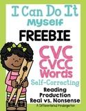 I Can Do It Myself Self-Correcting Freebie
