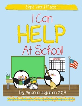 I Can HELP at School (Sight Word Play)