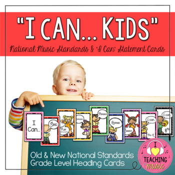 """""""I Can..."""" Kids - National Standards & """"I Can"""" Statement Cards"""