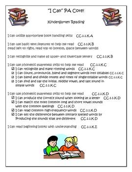 """I Can"" PA Core - Kindergarten"