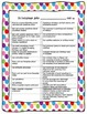 I Can Statements: Common Core-- 2nd Grade