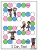 I Can, Too!  - Common Core Connections -Treasures Grade 1