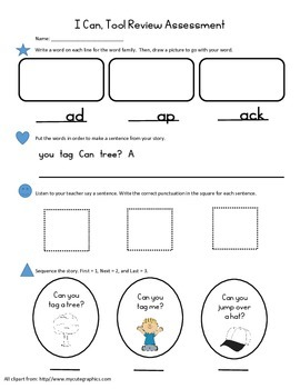 I Can, Too! Review Assessment - Treasures Unit 1 Story 2