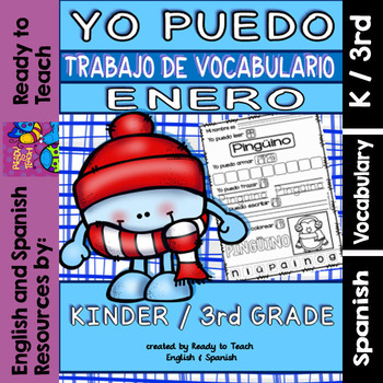 I Can - Word Work in Spanish - January Set