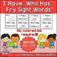 I Have Who Has Fry Words - Third 100 Words (Words 201-300)