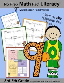"3rd Grade Math: I Know My ""9"" Multiplication Facts: Math F"
