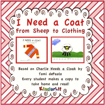 I Need a Coat - From Sheep to Clothing