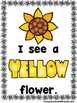 I See Fall Colors  (A Sight Word Emergent Reader and Teach