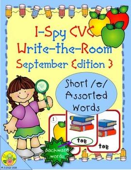 I-Spy CVC Mirror Words - Short /e/ Assorted Words (Sept. E