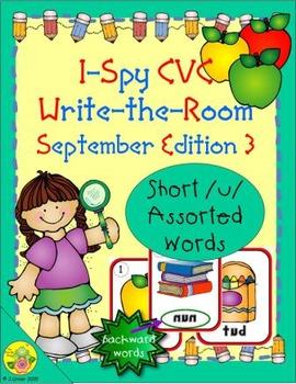 I-Spy CVC Mirror Words - Short /u/ Assorted Words (Sept. E
