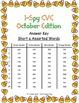 I-Spy CVC Crack the Code - Short /a/ Assorted Words (Octob