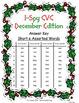 I-Spy CVC Crack the Code - Short /e/ Assorted Words (Dec.