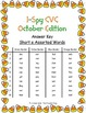 I-Spy CVC Crack the Code - Short /e/ Assorted Words (Octob