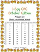 I-Spy CVC Crack the Code - Short /u/ Assorted Words (Octob