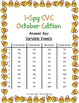 I-Spy CVC Crack the Code - Variable Vowel Words (October E