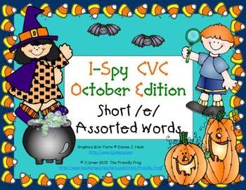 I-Spy CVC Learning Centers - Short /e/ Assorted Words (Oct