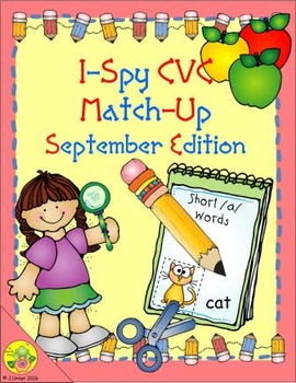 I-Spy CVC Match-Up - Short /a/ Assorted Words (September Edition)