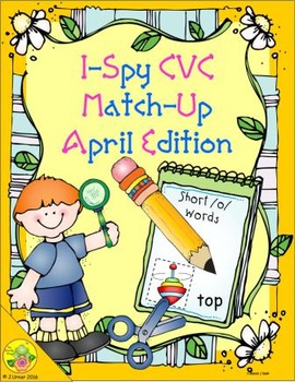 I-Spy CVC Match-Up - Short /o/ Assorted Words (April Edition)