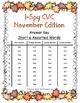 I-Spy CVC Mirror Words - Short /e/ Assorted Words (Nov. Ed