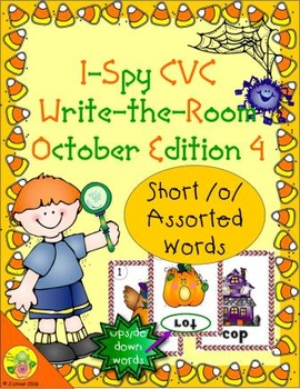 I-Spy CVC Mirror Words - Short /o/ Assorted Words (October