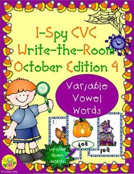 I-Spy CVC Mirror Words - Variable Vowel Words (October Edi
