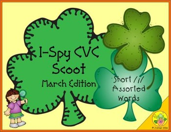I-Spy CVC Scoot - Short /i/ Assorted Words (March Edition)