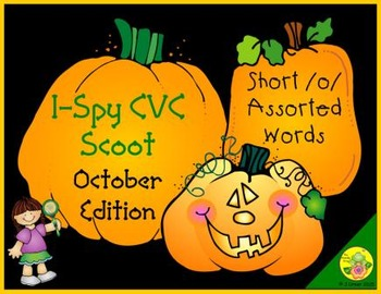 I-Spy CVC Scoot - Short /o/ Assorted Words (October Edition)