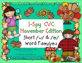 I-Spy CVC Learning Centers - Short /u/ & /e/ Word Families