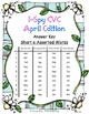 I-Spy CVC Tiny Words - Short /e/ Assorted Words (April Edi