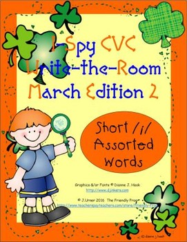 I-Spy CVC Tiny Words - Short /i/ Assorted Words (March Edi