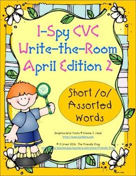 I-Spy CVC Tiny Words - Short /o/ Assorted Words (April Edi