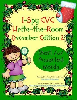I-Spy CVC Tiny Words - Short /u/ Assorted Words (Dec. Edit