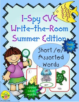 I-Spy CVC Word Work - Short /e/ Assorted Words (Summer Edi