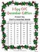 I-Spy CVC Tiny Words - Short /e/ Assorted Words (Dec. Edit